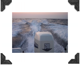 view of wake behind 200hp motor